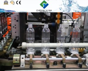 Water Filling Machine Price Bottle Making Packing Machine pictures & photos