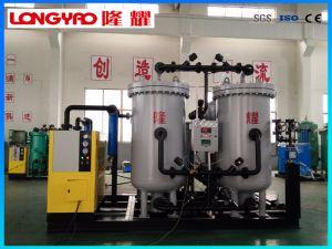 Air Separation Unit Psa Oxygen Plant Nitrogen Generator pictures & photos