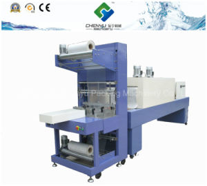 Semi Automatic PE Film Thermal Shrink Packing Machinery pictures & photos