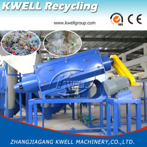 Pet Bottles Crushing Washing Production Machine/Plastic Recycling Machine pictures & photos
