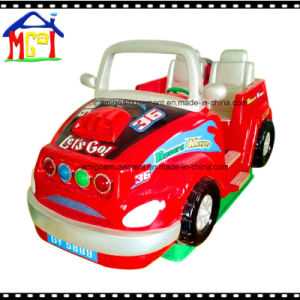 Electric Car Fiberglass Kiddie Ride Commercial Playground Set Kids Entertainment pictures & photos