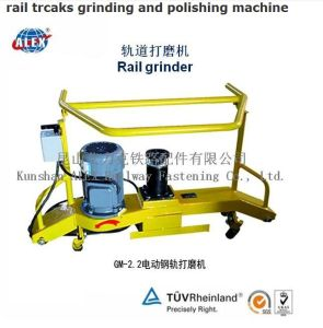 Rail Trcaks Grinding and Polishing Machine, Rail Tool pictures & photos