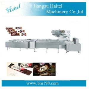 Full Automatic Chocolate Pillow Wrapping Machinery pictures & photos