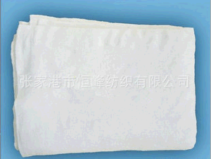 Flame Retardant Elastic Knitted Fabric 40%Modacrylic/60%Glass Fibre pictures & photos