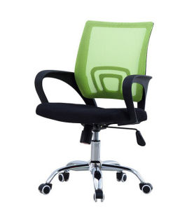 Middle Back Mesh Meeting Conference Chair (Hx-5D931c) pictures & photos