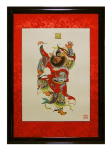 Traditional Chinese Picture for Fengshui pictures & photos