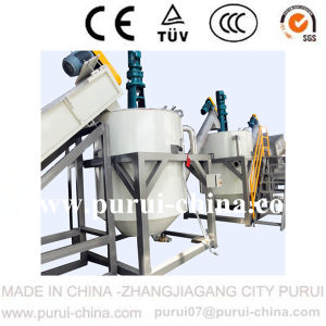 Plastic Recycling Washing Machine for Waste Pet Flakes pictures & photos