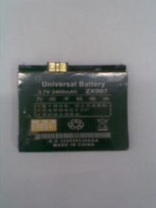 Universal Battery (ID5)
