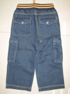 Children Jeans (MMJ-012)