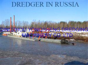 Mud Dredger pictures & photos
