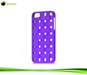 Bias Woven Protector Cover for iPhone 5 (Purple)