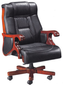 Office Chair (B125)