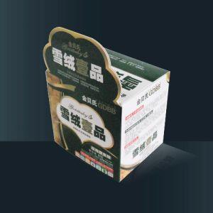 Brc Standard Desserts Ackaging Box