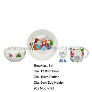 Porcelain Breakfast Set with Decal (Style#3216)