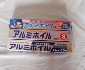 Aluminum Foil - 3