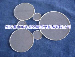 Transparent UV Quartz Glass Plate, Clear Quartz Plate Glass, Thin Quartz Glass Plate pictures & photos