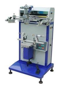 Round Screen Printing Machine