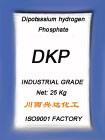 Di Potassium Phosphate (CX-0910)