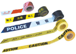 Warning Tape (DW-HL01)