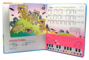 Piano Music Book,Educational Toys (CT8453)