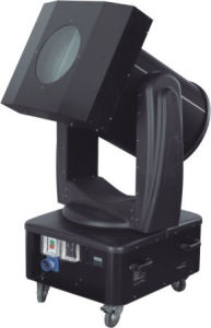 2kw/3kw/4kw/5kw/7kw Cmy Moving Head Sky Search Light for Outdoor pictures & photos