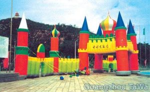 Inflatable Castle/Bouncer