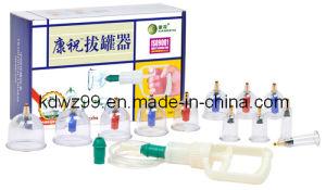 Kangzhu Vacuum Drawing Blood Method (B12)