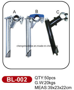 Hot Selling Bicycle Handlebar and Stem Bl-002 pictures & photos