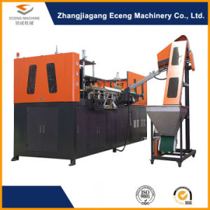 Full Automatic Pet Blow Molding Machine /2 Cavity Pet Blow Molding Machine pictures & photos