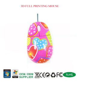 Full Printing Mouse