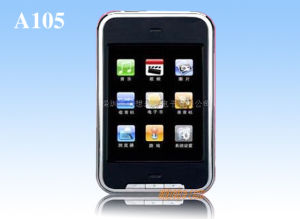 2.8 MP4 Player