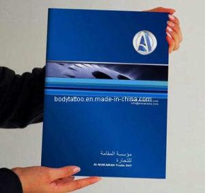 Printing Catalogue (2011-03-02X2)