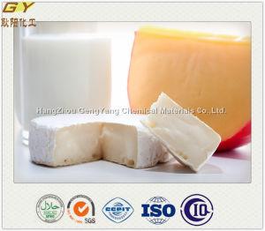 Propylene Glycol Monostearate Pgms E477 Food Grade Emulsifier 90min