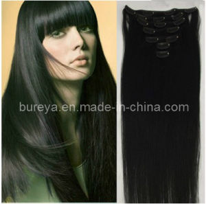 Top New Remy Clip in Hair Extension
