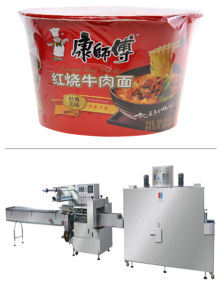 Cup Noodles Shrinking Wrapping Machine pictures & photos