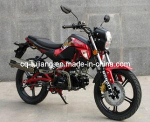 Hl125 Street Mototcycle