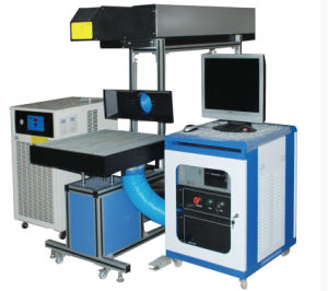 Laser Marking Machine (SMK150)