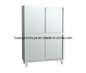 Mesh Stainless Steel Cabinet (HXCWG08)