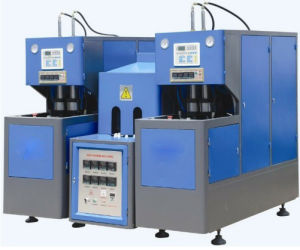 Hot-Filling Blow Moulding Machine (BM-SR2) pictures & photos