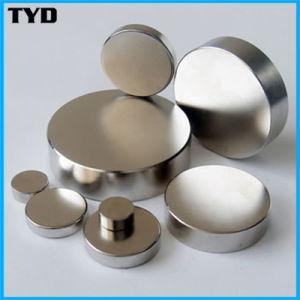 N35 Magnet Super Strong Cylinder Neodymium Magnet