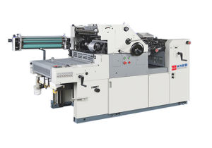 FJ56NP/FJ56NP-III Series Singe-Color Offset Printing Machine