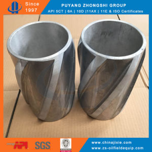 Aluminum Alloy Rigid Casing Centralizer pictures & photos