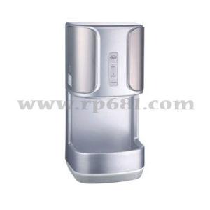 Energy Saving Hand Dryer (R2002-J1)