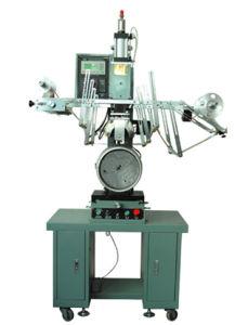 2016 New Heat Transfer Printing Machine