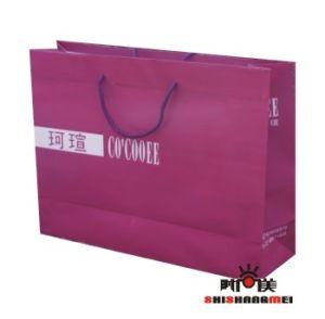Paper Bag (SSM80)