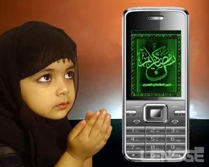Arabic Recitation Digital Quran Mobile Phone (K98)