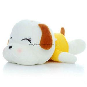 Cuddle Sitting Dog Toy (LE--FHPD0029)
