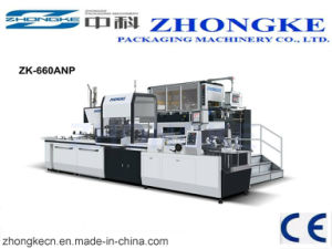 Splicing Box Machine for Mobile Phone Boxes with CE Certificate (3PCS board) pictures & photos