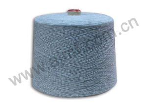 Mercerized Wool Yarn/Knitting Wool Yarn pictures & photos
