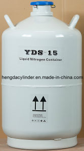 15L Liquid Nitrogen Container (YDS-15)